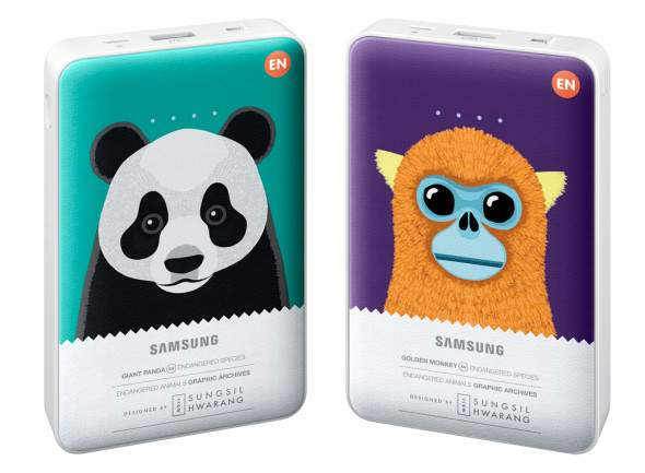 Samsung Power Bank Animal Edition (11.300 mAh)