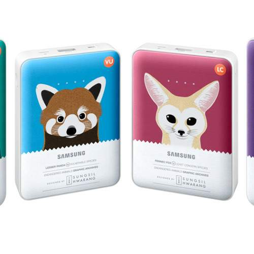Samsung lanza las Power Bank Animal Edition