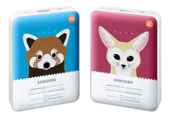 Samsung Power Bank Animal Edition (8.400 mAh)