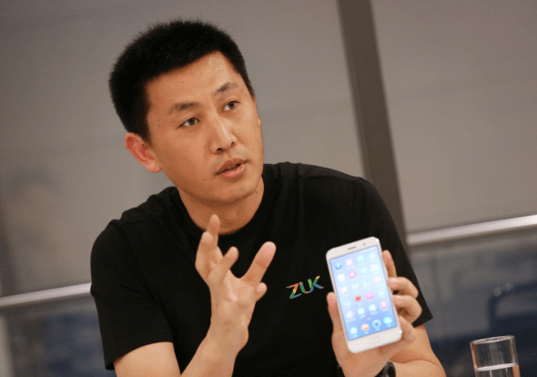 Chang Cheng, CEO de ZUK